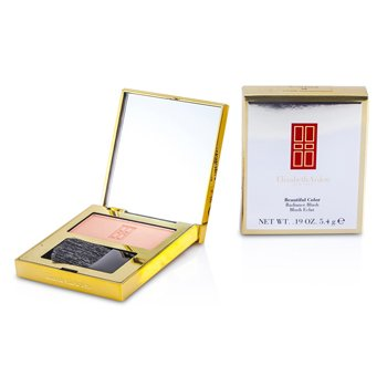 Elizabeth Arden Beautiful Color Radiance Blush - # 02 Sweet Peach